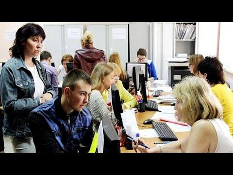 В вуз онлайн: как будет проходить зачисление в высшие учебные заведения в этом году?