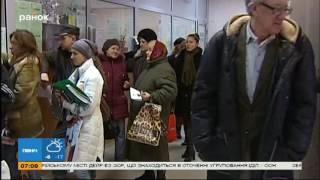 видео Тарифы на воду для населения в Украине в 2017 году