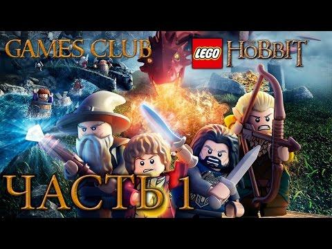 LEGO The Hobbit Прохождение - Часть 3 - АЗОГ ОСКВЕРНИТЕЛЬ