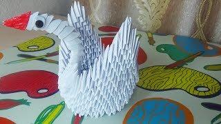 Оригами из бумаги Как сделать бумажного лебедя