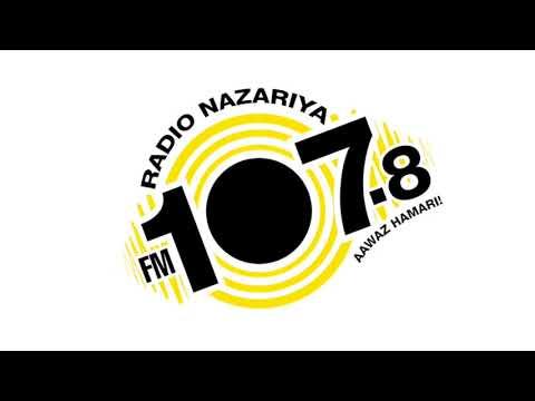 Radio Nazariya 107.8 FM | Drishti media | Ahmedabad | Mentalk |