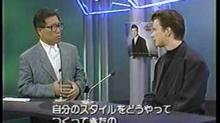 Debbie Gibson, Rick Astley, Tiffany on JPTV 1988