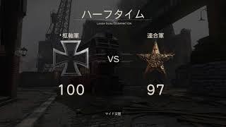 【COD WWII】百式機関短銃が強いが試合には…