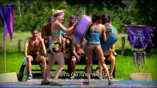 אייל גולן נגד אליקו - חדשות הבידור