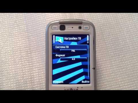 Nokia N93 Silver (Финляндия) ( 1 часть видео )