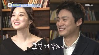 [Section TV] 섹션 TV - Oh Sang-jin and Kim So Yong announce a marriage 20170226