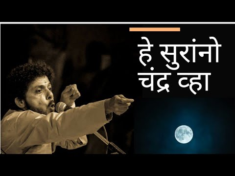 Mahesh Kale's magical performance in Vasantotsav Music Festival Pune