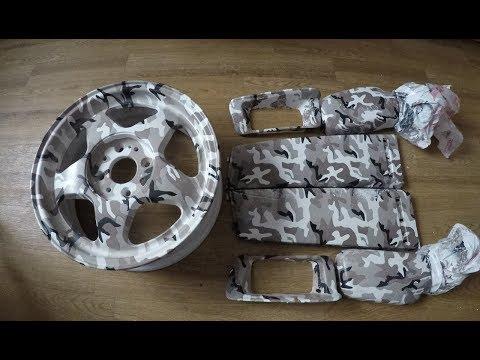 видео: Аквапринт в домашних условиях! преображаем элементы авто! детальки на тринашку!