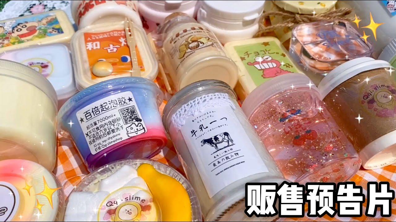 😍6月販售美食史萊姆預告片‼️這次有販售到台灣🇹🇼