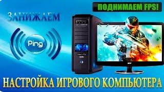 видео компьютер онлайн