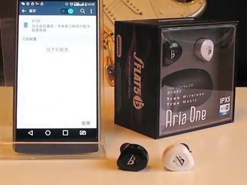 fFLAT5 Aria One 高清耳機- 藍牙配對