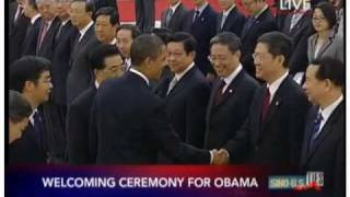 Welcoming ceremony for Obama (CCTV 9)