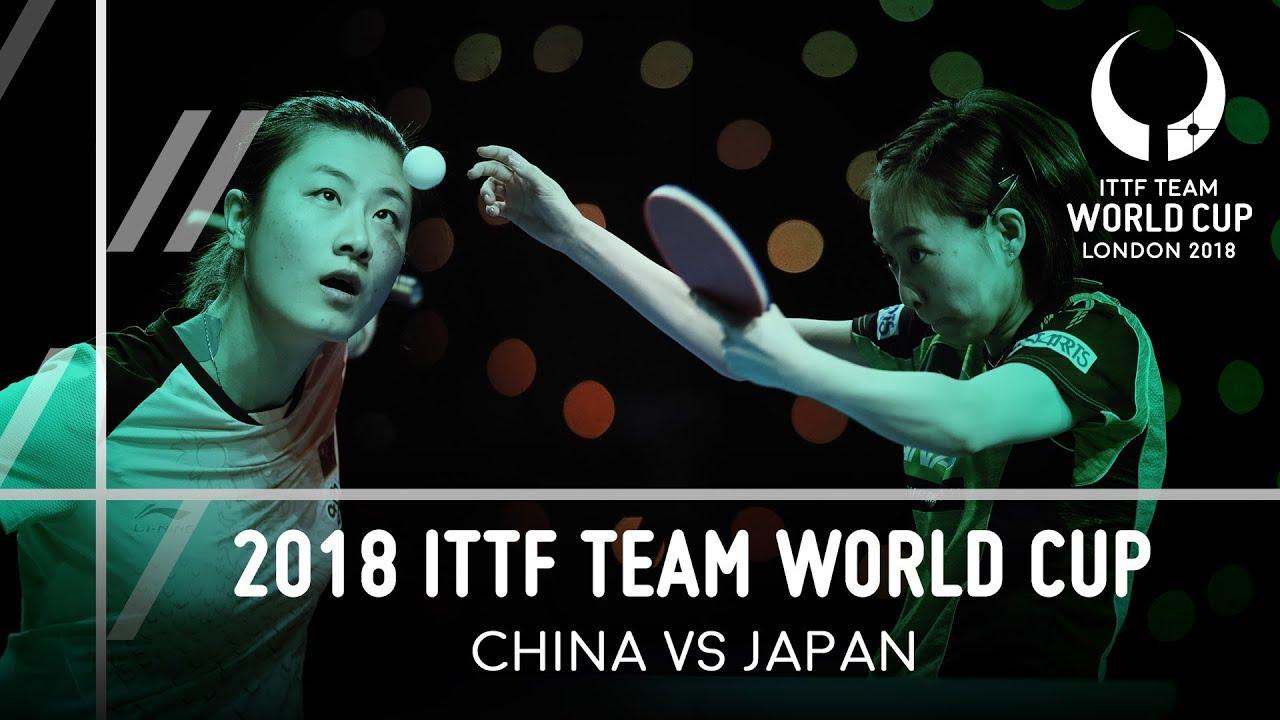 Best China World Cup 2018 - maxresdefault  Snapshot_695094 .jpg