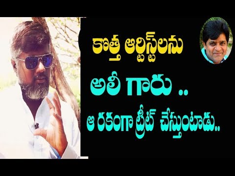 Ali Encourage Up Coming Artists Says Actor Radha Krishna | Comedian Ali |Aone Celebrity