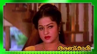 malayalam movie abkari part 21 out of 28 mammootty urvashi ratheesh anuradha hd