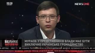 Евгений Мураев: «Дело Артеменко» — просто сериал для обсуждения