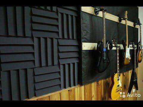 . Шумоизолятор. Рф. Акустический поролон басовые ловушки акустические панели подставки под мониторы. Акустический поролон «пирамида» 2000х1000х40мм. 950 р. – +. Товар в наличии. Вы можете забрать товар в день заказа со склада в москве. Адрес и часы работы уточняйте у менеджера.