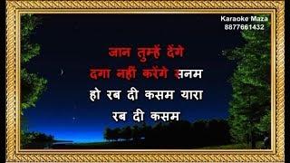 Dil De Diya Hai Jaan Tumhein Denge - Karaoke - Masti