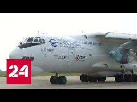 Испытания нового двигателя для военно-транспортного самолета закончатся через два месяца