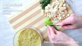 Хумус из чечевицы: рецепт, видео приготовления