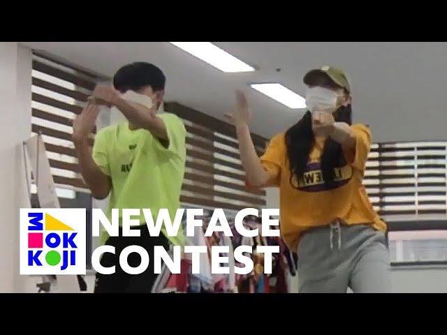 NewFace Contest Season 3 - Beginner K-POP Dance Class (Billy Joe Carlom)