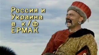 Россия Украина Ермак война Новороссия ДНР ЛНР сводки новости ополчение 2016