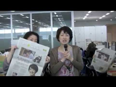 Video tour of The Japan News office