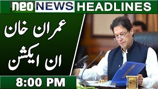 Neo News Headlines | 8:00 PM | 12 December 2018