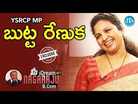 YSRCP MP Butta Renuka Exclusive Interview...