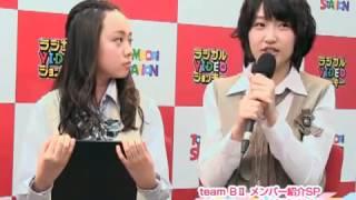 MC:木下春奈(はる)/ 村瀬紗英(さえぴぃ) / 梅原真子(まこぽん) 今...