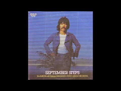 Sho Kubota with Takahashi and Tokyo Union Orchestra - Crackling Jumping Heart (1978)