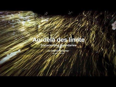 teamLab : Au-delà des limites / Transcending Boundaries (The Way of the Sea)