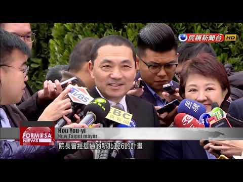 Local, central leaders lock horns over funding at Executive Yuan meeting