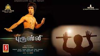 New Release 2018 Tamil Full Movie | Latest Tamil Online Full Movie | HD 1080 | Latest Upload 2018