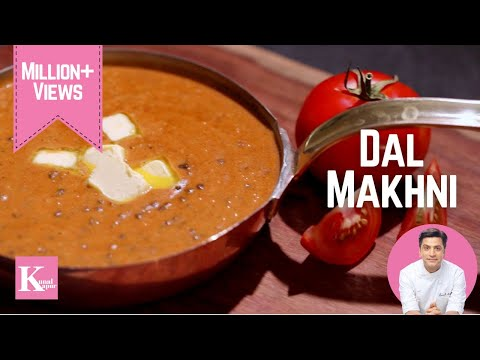 Dal Makhni दाल मखनी | The K Kitchen | Kunal Kapur | North Indian Recipes | Chef Kapoor