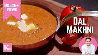 Dal Makhni | The K Kitchen | Kunal Kapur | Indian Recipes