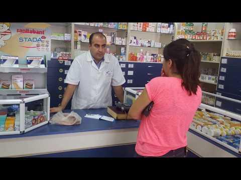 Штада Армения - Работа в аптеках - август 2017