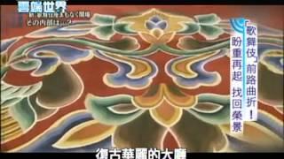 """Download Mp3 【李四端的雲端世界】2013/03/30 """"歌舞伎""""前路曲折! 盼重再起 找回榮景"""
