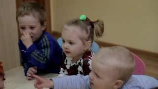 Детский сад ArtFamily. Окружающий мир. Младшая группа (1,5-2 года)