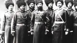 Песня уральских казаков