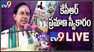 KCR LIVE || KCR Swearing-in Ceremony || KCR takes oath as Telangana CM - TV9