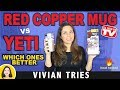 Red Copper Mug Review | Testing As Seen on TV Products