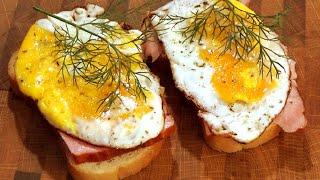 Вкусный сытный красивый завтрак за 5 6 минут