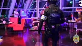 Бармена в Корстон задержали за наркоту бойцы отряда специального назначения