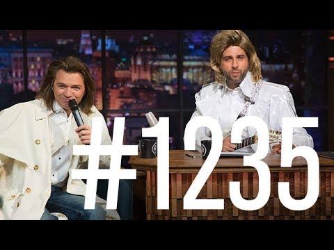 Дмитрий Маликов. Вечерний Ургант. 1235 выпуск от 29.01.2020