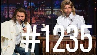 Вечерний Ургант 29.01.2020 (Дмитрий Маликов) смотреть онлайн