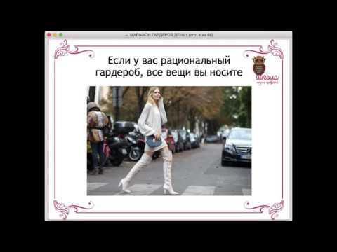 Онлайн марафон «Платформа» ПРАВИЛАиз YouTube · Длительность: 8 мин19 с