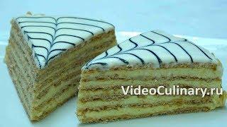 Торт Эстерхази - Лучший рецепт от Бабушки Эммы!