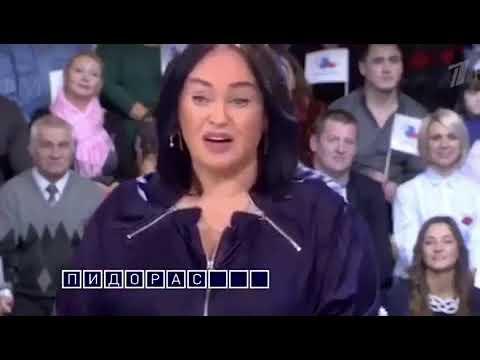 """гениальная Гузеева  ( РОЛИК """"пидарасина"""") Поле чудес"""