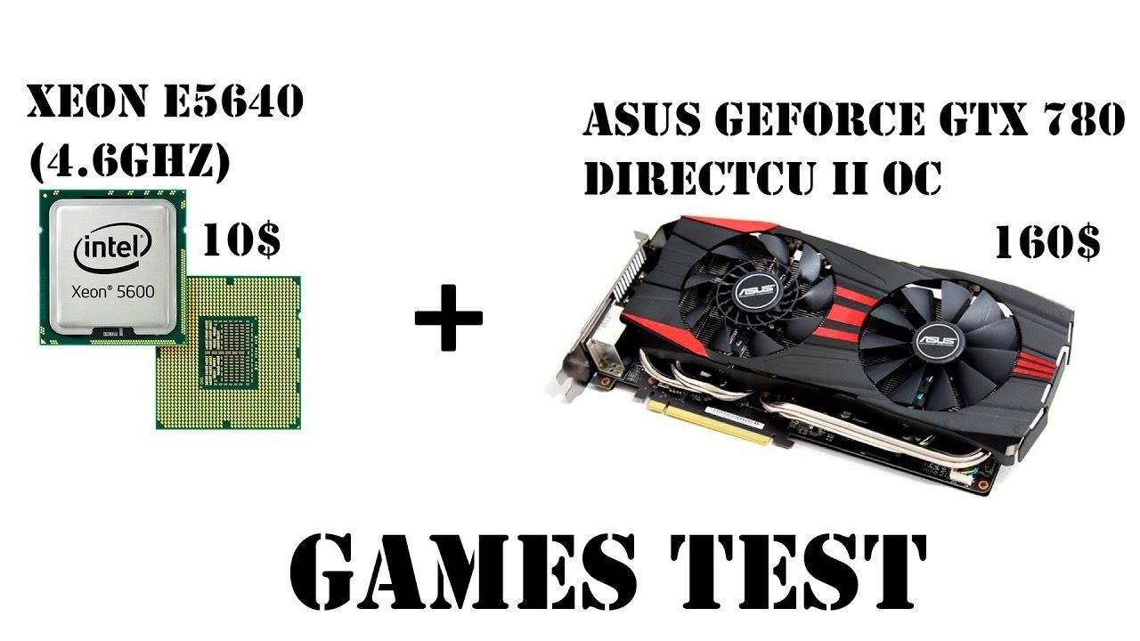 Xeon E5640(OC - 4.6GHz) + GTX780 OC, тесты в играх, сравнение с другими сборками 1366